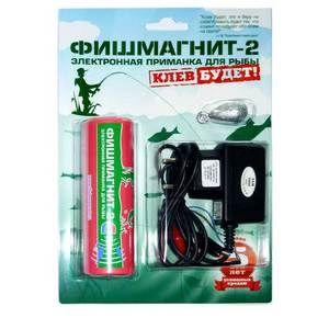 Фішмагніт 2 - відгуки про електронну приманки для риби