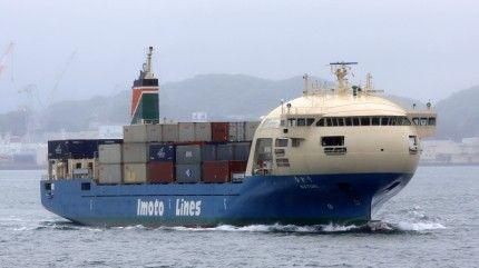 Круті кораблі - дивна форма носа