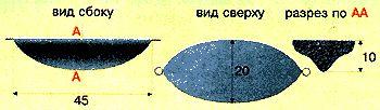 Літаюча човник для жереха