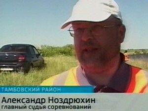 Російські міжрегіональні змагання з ловлі риби підсумки