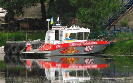 Маломірне пожежне судно
