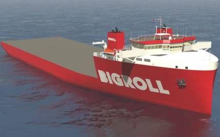 Морські модульні перевізники