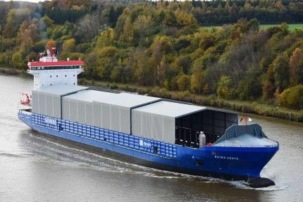 Нове судно для перевезення вантажів