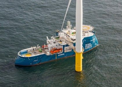 Чергове інноваційне судно компанії ulstein