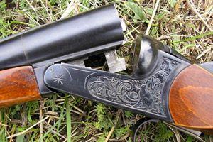 Мисливську гладкоствольну зброю