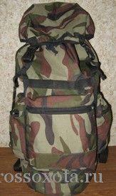Мисливський рюкзак - який краще?
