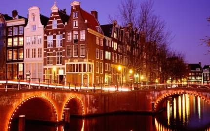 Відпочинок в амстердамі