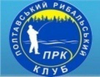Відкритий чемпіонат м Полтави з ловлі окуня спінінгом з берега присвячений