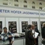 Збройна виставка в Москві, 2014 рік