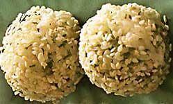 Рисові японські кульки