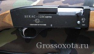 Рушниця «бекас - 12м авто»: опис та відкликання