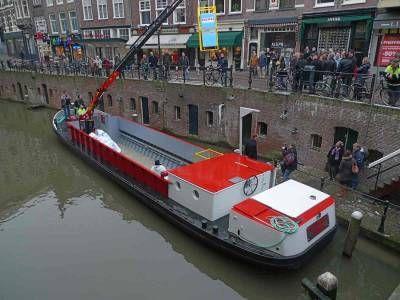 Сучасне судно