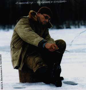 У вільному пошуку. Зимова рибалка.